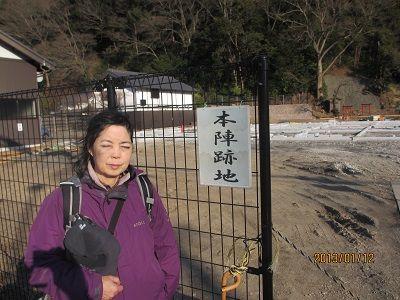 88 岡部宿・内野本陣跡(工事中)