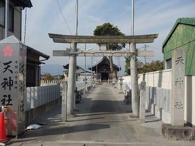 061 天神社