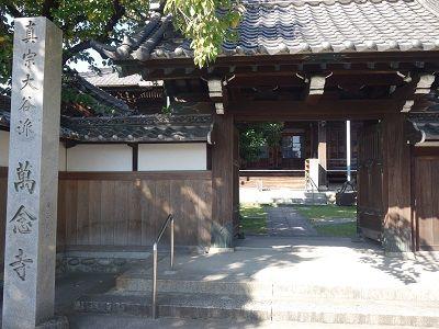047 万念寺