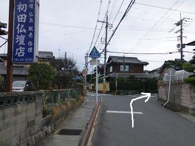 018 分岐(右折)