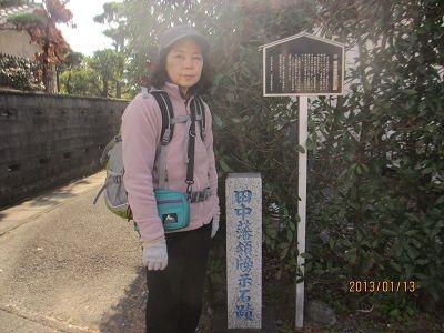 44 田中藩領傍示石
