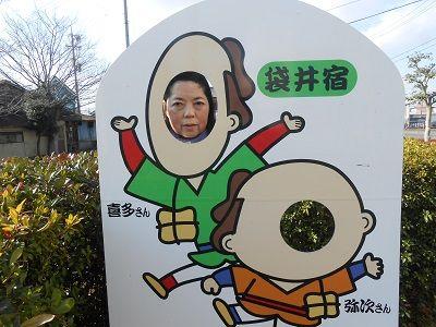 58 袋井宿人形