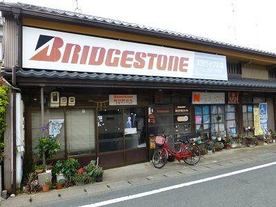 095 太田サイクル