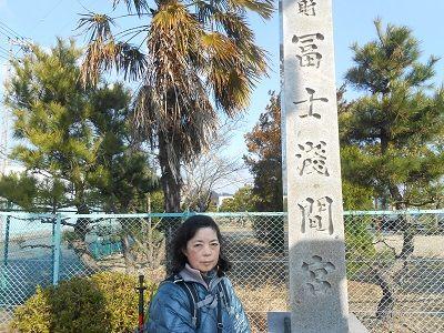38 富士浅間宮碑