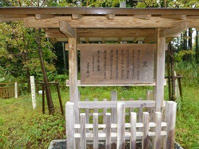 122 海道橋高札