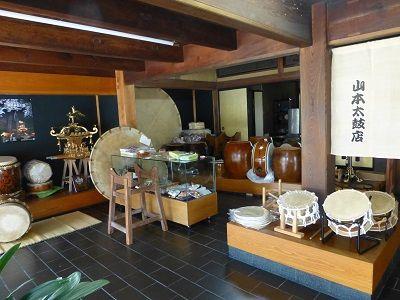 016 山本太鼓店(一里塚碑前)