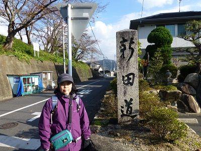033 新田道道標