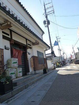 087 太田酒造