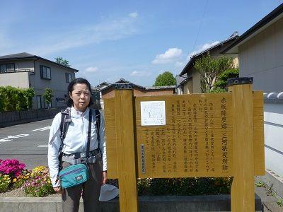 096 赤坂陣屋跡