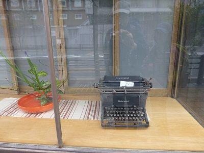 173 あずきや:昔のタイプライター