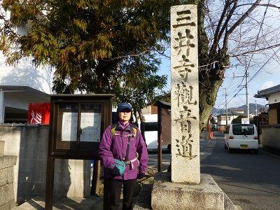103 三井寺観音道