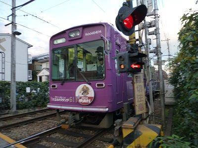 144 京阪電鉄