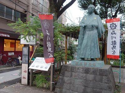 051 坂本竜馬像