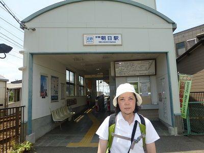 091 伊勢朝日駅
