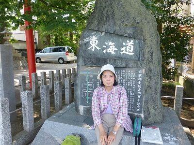 154 東海道碑