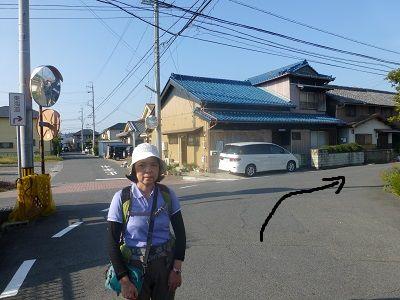 008 東海道道標