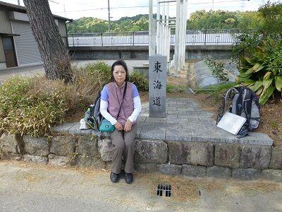 066 東海道道標