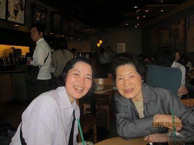 61 叔母(谷田部シズコ)さん(茅ヶ崎駅コーヒー店)