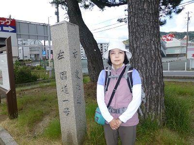 057 東海道道標