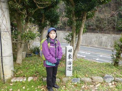150 旧東海道碑