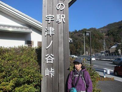79 道の駅・宇津ノ谷峠