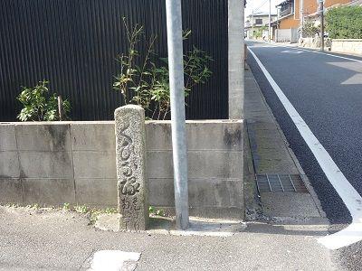 064 道標(くいな塚)