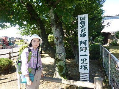 025 081阿野一里塚(左)