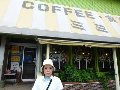 038 喫茶ミミ