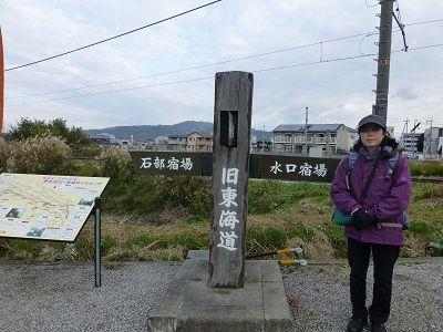 012 東海道・道標