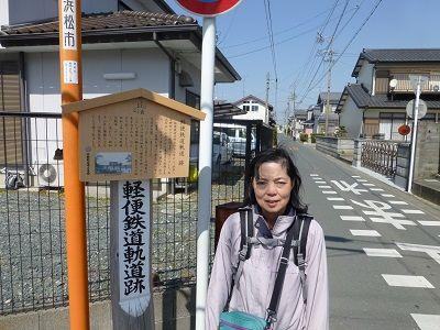 069 軽便鉄道軌道跡