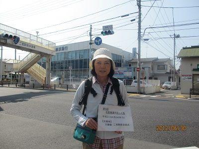 03 二宮駅入口交差点(出発地点)