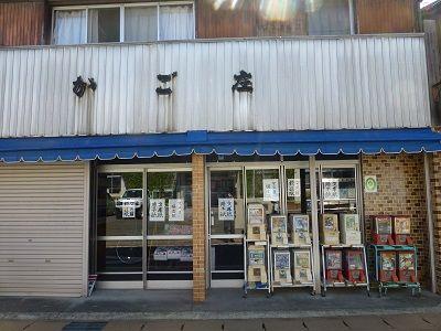 016 文具店(赤ボールペン買った店)