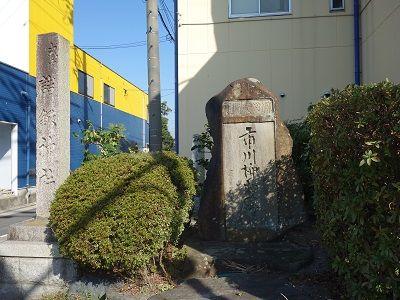 029 諸鍬神社石標・獅子舞開祖の碑