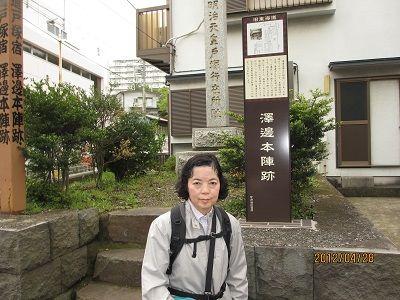 14 澤邊本陣跡(後ろ住宅は現在居宅)
