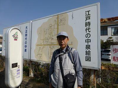 013 江戸&大正の中泉絵図