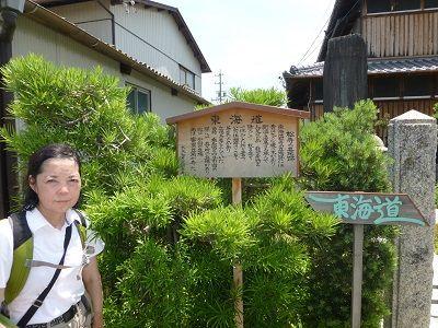 106 松寺の立場跡