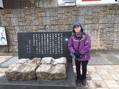 155 車石モニュメント碑