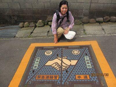 17 神奈川県と小田原市の友情マンホール