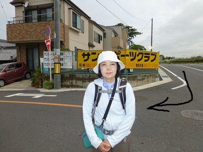 094 077矢作一里塚跡(?)