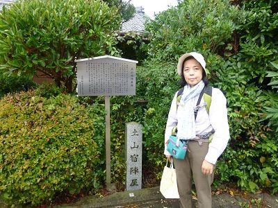 053 土山宿・陣屋跡
