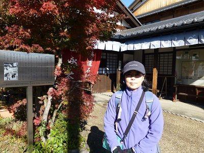 076 田楽茶屋