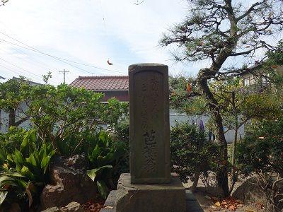077 芭蕉句碑