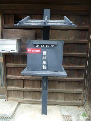 165 関宿の郵便ポスト