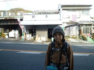 15 鮮魚・秋田屋