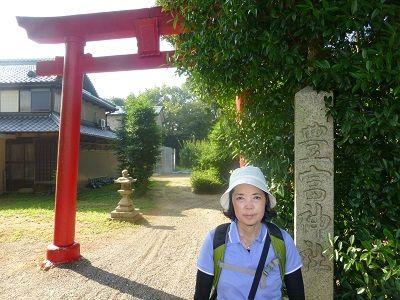 031 豊富稲荷神社