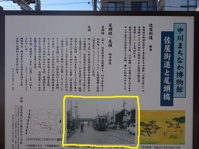 036 中川まちなか博物館