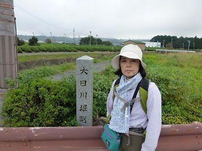 088 大日川掘割碑