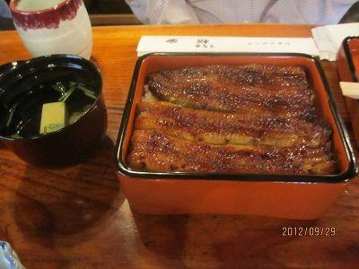 52 うなぎ桜家(注文品)