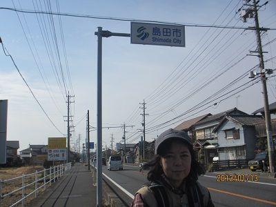49 島田市境標識