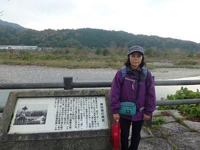 115 横田橋跡